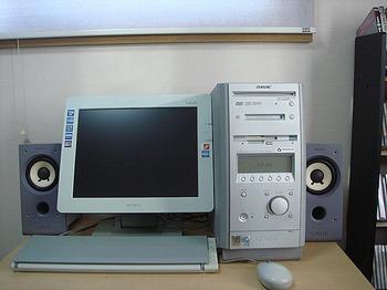 DSC01240.JPG