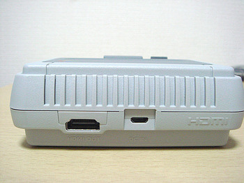 DSC01476.JPG