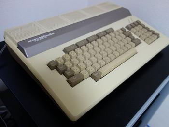 DSC05052.JPG