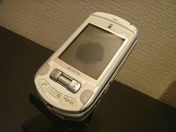 DSC07172.JPG