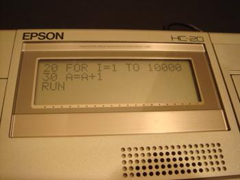 DSC04587.JPG