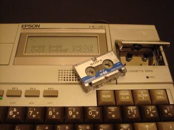 DSC04601.JPG