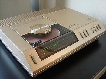 DSC00549.JPG