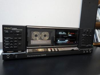 DSC06407.JPG
