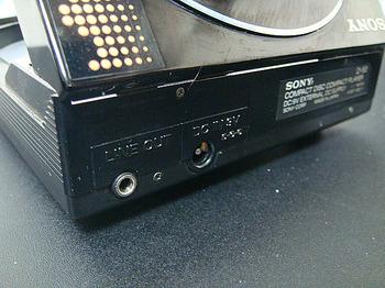 DSC06669.JPG