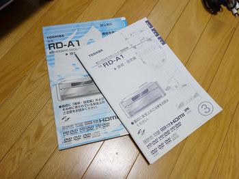 DSC06864.JPG